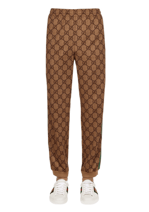 Gg Supreme Logo Printed  Sweatpants