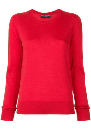 Dolce & Gabbana loose fitted sweater - Red