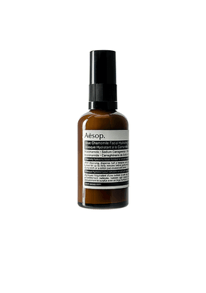 Aesop Blue Chamomile Facial Hydrating Masque in Beauty: NA.