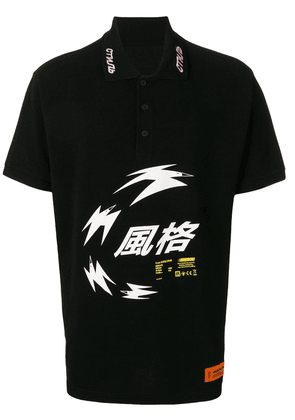 Heron Preston printed polo shirt - Black