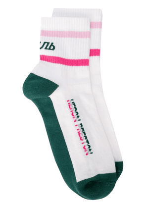 Heron Preston short CTNMB socks - White