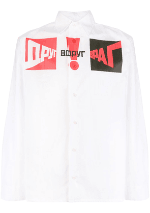 Gosha Rubchinskiy printed button shirt - White
