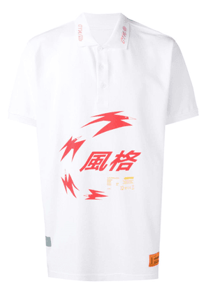 Heron Preston graphic print polo shirt - White