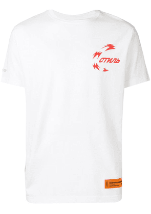Heron Preston logo T-shirt - White