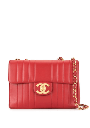 Chanel Vintage Jumbo XL Quilted CC Logos Chain Shoulder Bag - Red