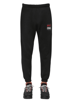 Ctnmb Slim Cotton Jersey Sweatpants