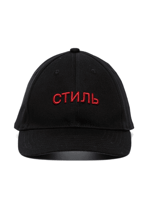 Heron Preston Black Embroidered Logo Cotton Cap