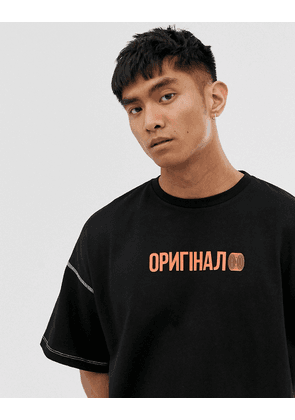 ASOS DESIGN oversized t-shirt with contrast stitching and text print