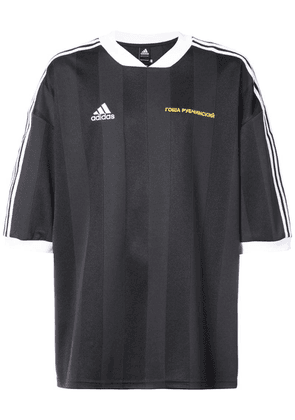 Gosha Rubchinskiy X Adidas Football T-shirt - Black