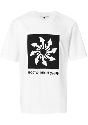 Gosha Rubchinskiy oversized graphic T-shirt - White