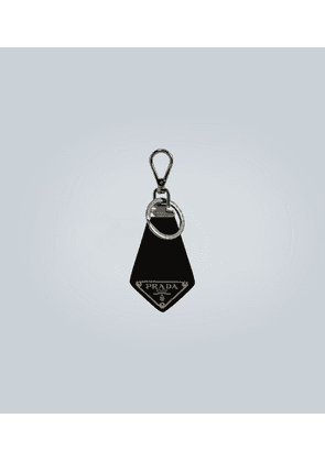 Leather key ring with logo