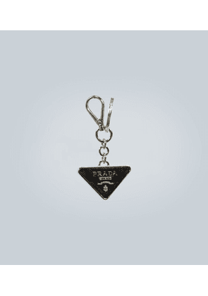 Logo key ring
