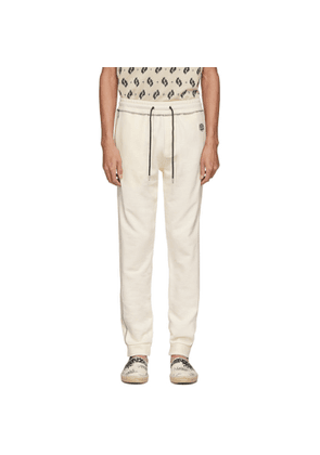 Kenzo Off-White Tiger Crest Jogger Lounge Pants