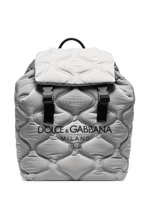 Dolce & Gabbana logo-print quilted backpack - Grey
