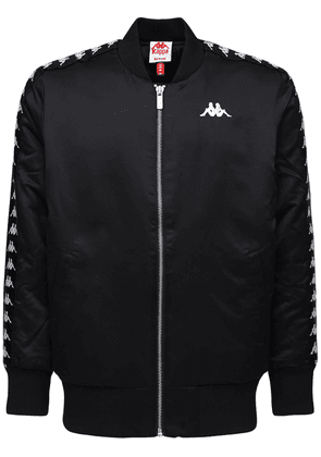 Insulated Nylon Bomber Jacket