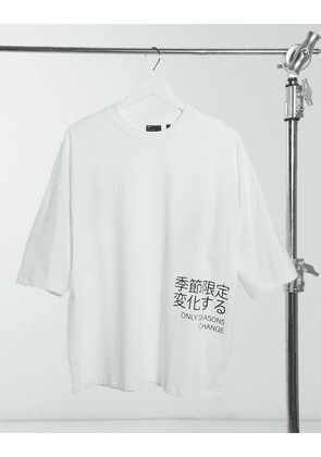 ASOS DESIGN oversized t-shirt with text print in white