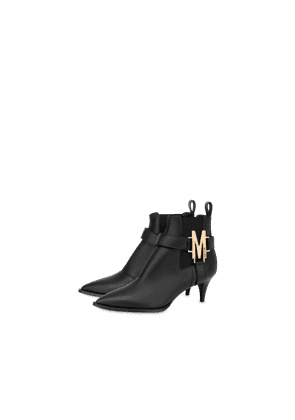 Ankle Boots With M Logo