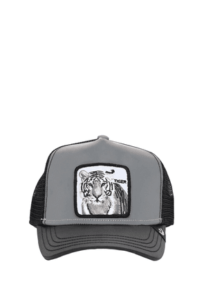 Reflective Tiger Trucker Hat W/patch