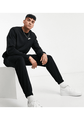 ASOS DESIGN Tall oversized joggers in black